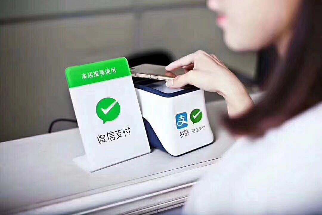 Wechat Pay Alipay.