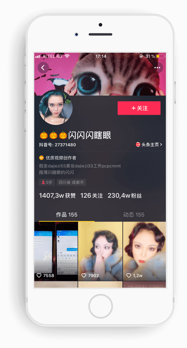 Promotion of Internet celebrities in China - 10