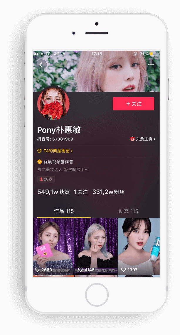 Promotion of Internet celebrities in China - 9