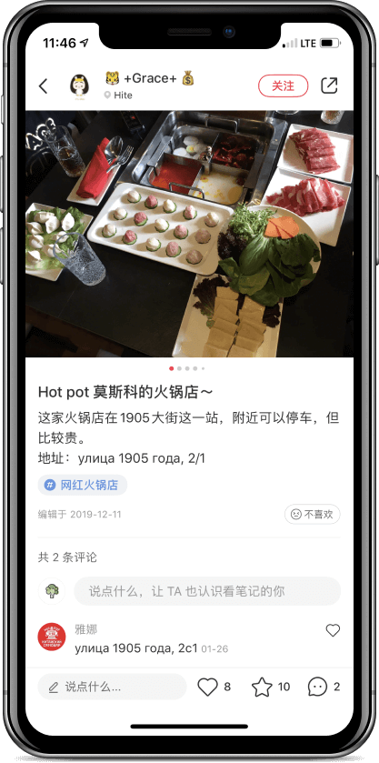 Case as-pacific.com HotPot - 8