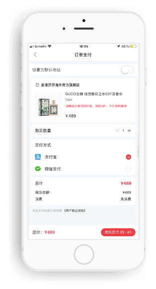 Buy (payment via