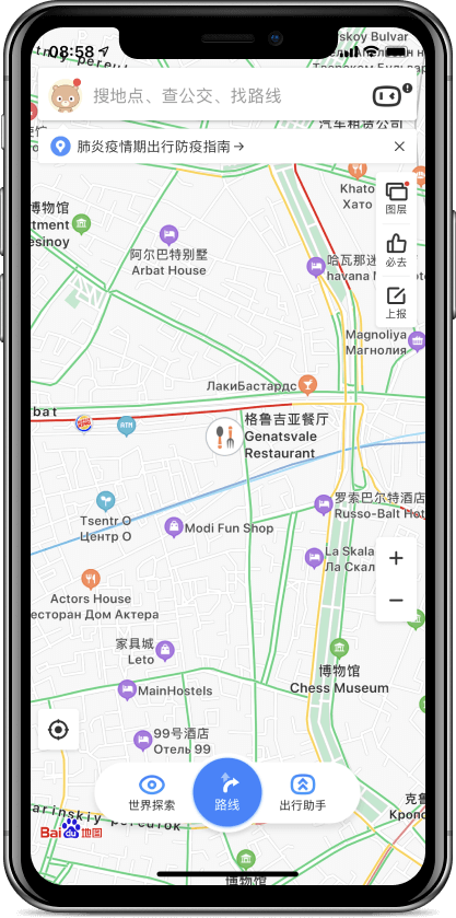 Search and Retrieval Services Promotion in Baidu Maps, Qyer, Dianping - 1